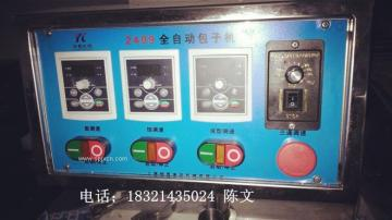 江阴包子机生产厂家  无锡包包子机器  上海南翔小笼包子机