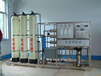 供应天津大港2t/h反渗透纯净水设备