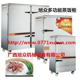柳州蒸饭柜报价,柳州旭众全自动蒸饭柜厂家,食堂蒸饭柜