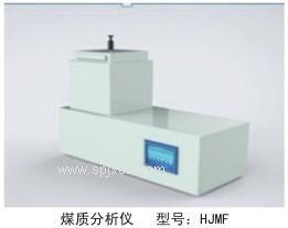 煤质分析仪