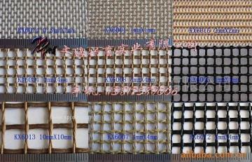 射频烘干机网带网格输送带