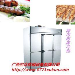 南宁厨房冷柜价格,南宁旭众厨房冷藏柜
