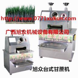 南宁甘蔗榨汁机,南宁甘蔗榨汁机