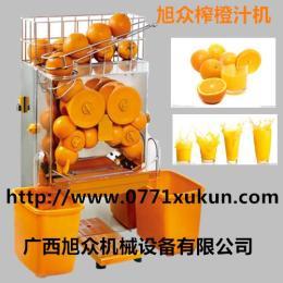 南宁鲜橙榨汁机,南宁鲜橙榨汁机价格,优质榨汁机厂家