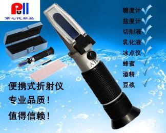手持式便携折光仪、手持式折射仪