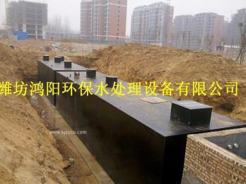 WSZ-2-2.5-3地埋式一体化污水处理设备 投标项目