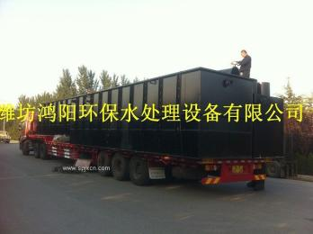 WSZ-15-20-25地埋式一体化污水处理设备 图片
