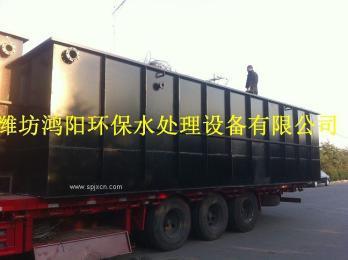 WSZ系列地埋式一体化污水处理设备 专业生产厂家鸿阳环保