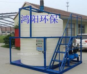 PAC全自动加药装置 鸿阳环保厂家直供