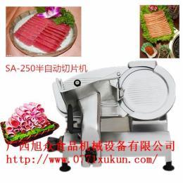 玉林切片机,玉林全自动切片机,优质切肉机厂家