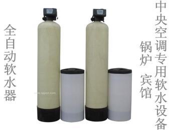 乌鲁木齐软水设备 水质软化装置