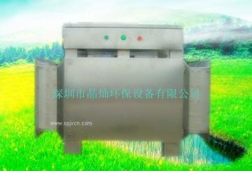 养殖业沼气收集及废气处理设备