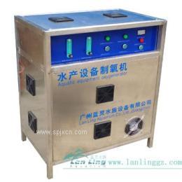 渔悦广州大型臭氧发生器