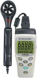 手持式风速测试仪