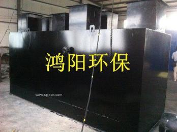 地埋式一体化污水处理设备 车站服务区收费站污水处理