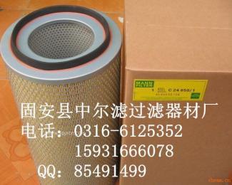 P191920-016-436空气滤芯