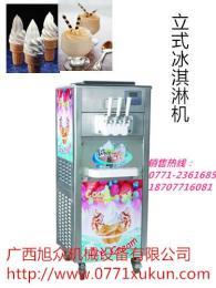 广西冰淇淋机,广西冰淇淋机价格,广西冰淇淋机厂家