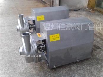 精品优质BAW-1-8型防爆物料泵