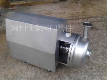 精品优质BAW-10-24型防爆药液泵