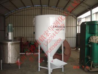 供应华润品牌立式混合机出厂价干粉混合机