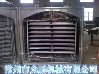 YZG/FZG真空干燥机产品