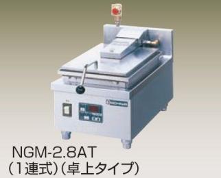 日式電煎餃子爐