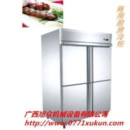 崇左商用冷柜价格,崇左商用冷柜牌子优质厨房冷柜厂家