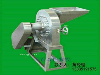 供应食品不锈钢粉碎机,304不锈钢粉碎机