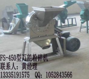 供应糯米粉碎机