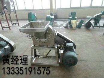 供應超細不銹鋼食品調料粉碎機