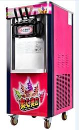 冰淇淋机饮品系列圣代奶昔制作培训