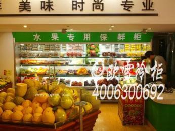 广东中山 水果冷藏展示柜中秋大促销
