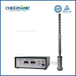 超声波葡萄籽油萃取设备IUIP3000