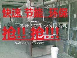 辣椒粉微波灭菌设备|微波灭菌机