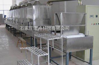調味品微波干燥設備|微波干燥機