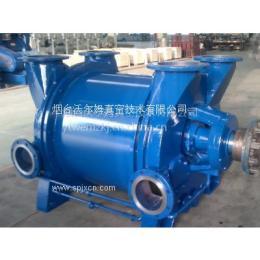 2BE3系列水环真空泵