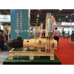 干式螺杆真空泵ESDP变螺距系列