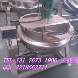 JC-100L电加热蒸煮锅 豆浆搅拌锅 腐竹夹层锅