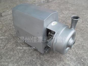 精品BAW-10-24型防爆卫生级离心泵