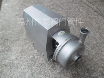 精品BAW-20-24型防爆酒精藥液衛生級離心泵
