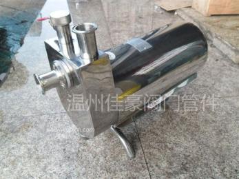 精品ZXB-5-24型防爆衛生級離心泵