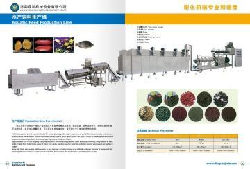 濟南鼎潤機械設備投資少收益高魚飼料生產設備膨化飼料加工設備