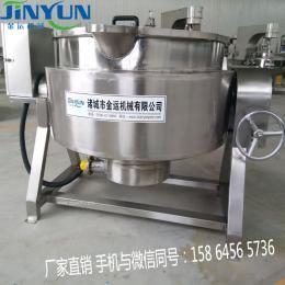 厂家直销全不锈钢食品搅拌夹层锅