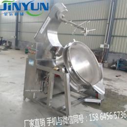 厂家直销大型自动炒菜锅