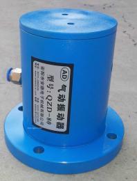 高品质空气振动器