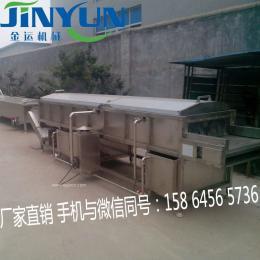 供应金运蔬菜净菜设备、除杂清洗设备、蔬菜水果清洗设备
