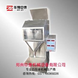 添加剂颗粒灌装机 小五金称重式包装机 五谷杂粮包装机