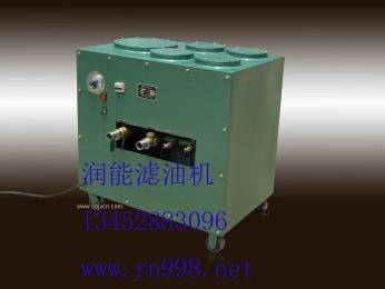 TG-2液压油高效渗透式滤油机