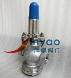 水用減壓閥Y12X-16C