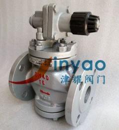 蒸汽减压阀YG43H-25C
